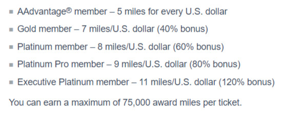 Earning AAdvantage miles on American flights